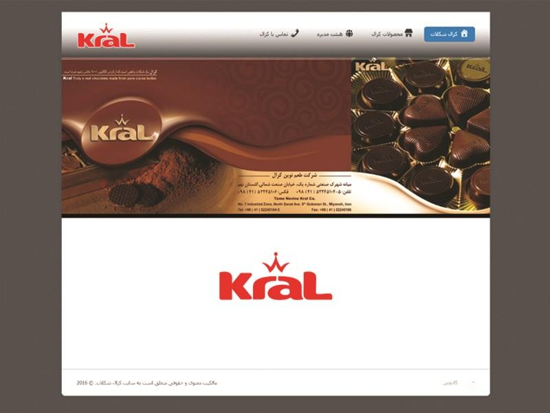 سایت کرال شکلات